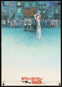 9s040 BUGSY MALONE Japanese '76 Jodie Foster, Scott Baio, cool art of juvenile gangsters!