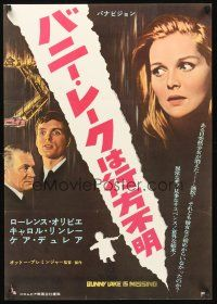 9s041 BUNNY LAKE IS MISSING Japanese '66 Otto Preminger, Laurence Olivier, Carol Lynley!