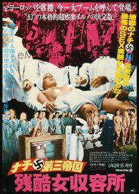 9s045 CAPTIVE WOMEN II: ORGIES OF THE DAMNED Japanese '78 Nazi doctors & naked women, different!