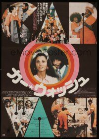 9s048 CAR WASH Japanese '77 directed by Michael Schultz, Franklyn Ajaye, Richard Pryor!