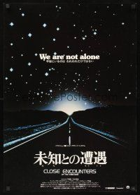 9s056 CLOSE ENCOUNTERS OF THE THIRD KIND Japanese '77 Steven Spielberg sci-fi classic!