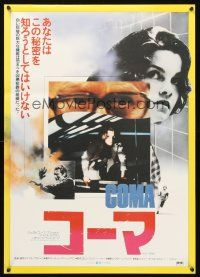 9s059 COMA Japanese '78 Michael Crichton, completely different images of Genevieve Bujold!