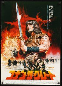 9s062 CONAN THE BARBARIAN Japanese '82 different art of Arnold Schwarzenegger by Seito!