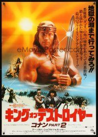 9s063 CONAN THE DESTROYER Japanese '84 Arnold Schwarzenegger is the most powerful legend of all!