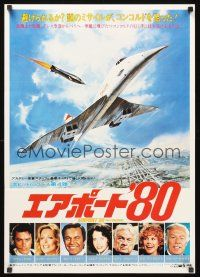 9s064 CONCORDE: AIRPORT '79 Japanese '79 cool art of the fastest airplane attacked by missile!