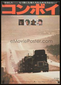 9s067 CONVOY Japanese '78 Kris Kristofferson, Ali MacGraw, different image of trucks on road!
