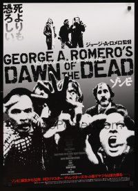9s073 DAWN OF THE DEAD Japanese R10 George Romero, cool image of zombies & survivors!