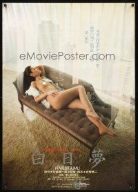 9s074 DAY DREAM Japanese '81 Tetsuji Takechi's Hakujitsumu, c/u sexy naked girl on couch!
