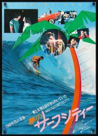 9s077 DEADMAN'S CURVE Japanese '81 Richard Compton, surfing, classic cars, rock & roll!
