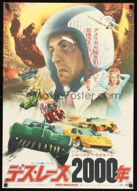 9s078 DEATH RACE 2000 Japanese '76 completely different image with prominent Sylvester Stallone!