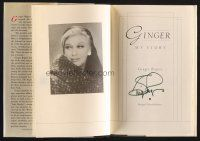 9w013 GINGER ROGERS signed hardcover book '91 her autobiography Ginger: My Story!