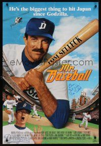 9w061 MR. BASEBALL signed DS 1sh '92 by Tom Selleck, the biggest thing to hit Japan since Godzilla!