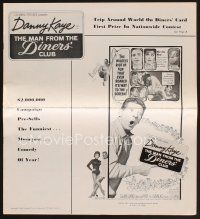 9z196 MAN FROM THE DINERS' CLUB pb '63 Danny Kaye, funniest picture since money went out of style!