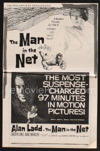 9z197 MAN IN THE NET pb '59 Alan Ladd in the most suspense-charged 97 minutes in motion pictures!