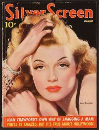 9z105 SILVER SCREEN magazine August 1940 incredible art of sexy Ann Sheridan by Marland Stone!