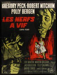 1b023 CAPE FEAR French 1p '62 Gregory Peck, Robert Mitchum, classic film noir, different art!