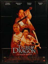 1b031 CROUCHING TIGER HIDDEN DRAGON French 1p '00 Ang Lee kung fu masterpiece, Chow Yun Fat, Yeoh!