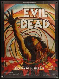 1b049 EVIL DEAD French 1p '83 Sam Raimi cult classic, best horror art of girl grabbed by zombie!