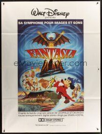 1b053 FANTASIA French 1p R80s great image of Mickey Mouse & others, Disney musical cartoon classic!