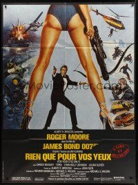 1b058 FOR YOUR EYES ONLY French 1p '81 no one comes close to Roger Moore as James Bond 007!