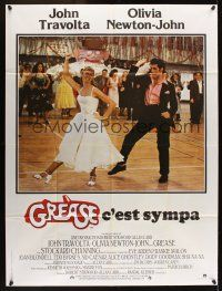 1b065 GREASE French 1p '78 John Travolta & Olivia Newton-John dancing in a most classic musical!