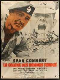1b077 HILL French 1p '65 directed by Sidney Lumet, different close up of Sean Connery!