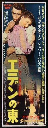 1g010 EAST OF EDEN linen Japanese 2p '55 first James Dean, John Steinbeck, directed by Elia Kazan!