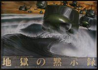 1j022 APOCALYPSE NOW Japanese 40x58 '79 Francis Ford Coppola, best different art by Eiko!