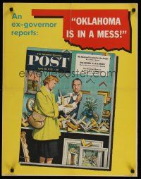 1j070 SATURDAY EVENING POST APRIL 30, 1955 special 22x28 '55 cool Dohanos art of picky customer!