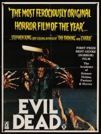 1k014 EVIL DEAD Aust 1sh '83 Sam Raimi cult classic, Bruce Campbell in action w/chainsaw!