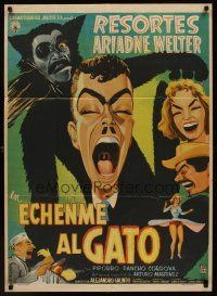 1k002 ECHENME AL GATO Mexican poster '58 Abalberto Martinez, great Cacho art of cat-man!