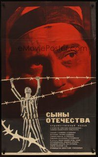 1k044 SONS OF MOTHERLAND Russian 26x40 '69 Syny otechestva, art of prisoner grasping barbed wire!