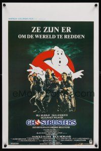 1r663 GHOSTBUSTERS Belgian '84 Bill Murray, Aykroyd & Harold Ramis are here to save the world!