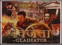 1r049 GLADIATOR Indian 4sh '00 Russell Crowe, Joaquin Phoenix, directed by Ridley Scott!
