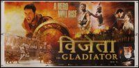 1r048 GLADIATOR  Indian 6sh '00 Russell Crowe, Joaquin Phoenix, directed by Ridley Scott!
