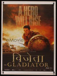 1r050 GLADIATOR Indian '00 Russell Crowe, Joaquin Phoenix, directed by Ridley Scott!