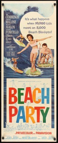 2d042 BEACH PARTY insert '63 Frankie Avalon & Annette Funicello riding a wave on surf boards!