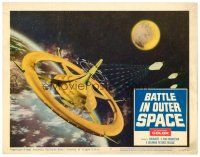 2j072 BATTLE IN OUTER SPACE LC #3 '60 Uchu Daisenso, Toho, cool image of alien spaceships!