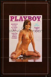 2p004 '10' Playboy teaser 1sh 1980 Blake Edwards, sexiest image of Bo Derek in bikini on beach!
