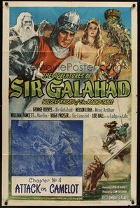 2p018 ADVENTURES OF SIR GALAHAD chapter 4 1sh '49 George Reeves, serial, Attack on Camelot!