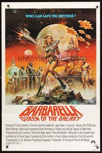 2p054 BARBARELLA 1sh R77 best sexy sci-fi art of Jane Fonda by Boris Vallejo, Roger Vadim!