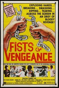 2p248 FISTS OF VENGEANCE 1sh '81 Chi Kuan-Chund, Killer's Game!