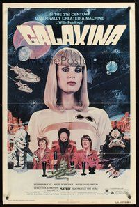 2p263 GALAXINA style B 1sh '80 Dorothy Stratten is a man-made machine with feelings!