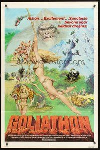 2p289 GOLIATHON 1sh '78 Xing xing wang, artwork of sexy female tarzan chased by giant ape!