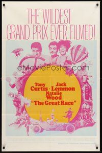 2p304 GREAT RACE int'l 1sh R70 Blake Edwards, headshots of Tony Curtis, Jack Lemmon & Natalie Wood!