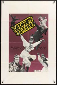 2p419 KICK OF DEATH 1sh '80s wild images of kung fu martial arts fighters in action!