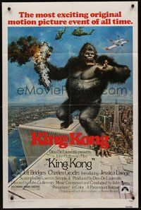 2p424 KING KONG 1sh '76 John Berkey art of BIG Ape on the Twin Towers!