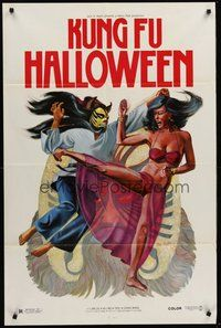 2p434 KUNG FU HALLOWEEN 1sh '81 wild Ken Hoff artwork of sexy woman fighting masked attacker!