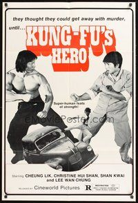 2p437 KUNG-FU'S HERO 1sh '79 image of Bolo Yeung, super-human feats of strength!