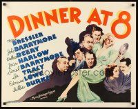2w001 DINNER AT 8 1/2sh '34 Jean Harlow in one of the most classic all-star romantic comedies!